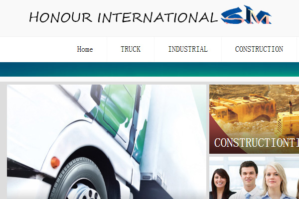 HONOUR INTERNATIONAL TRADE