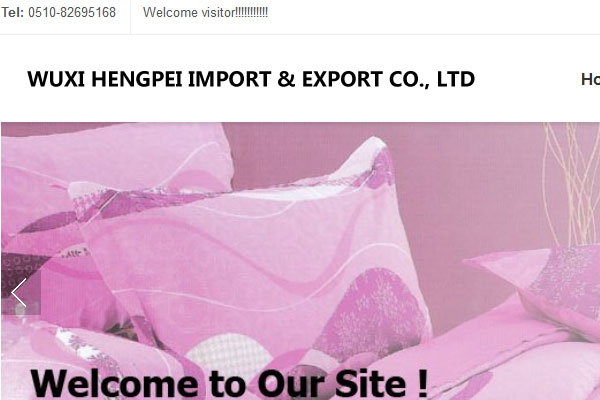 WUXI HENGPEI IMPORT & EXPORT CO., LTD