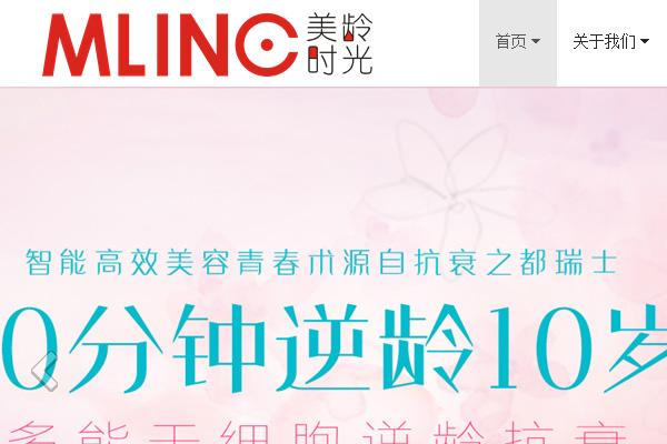 广州耀中生物科技发展有限公司